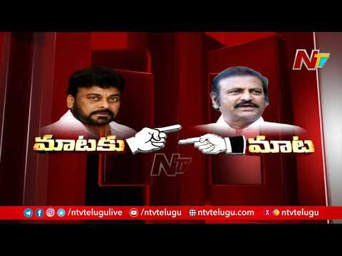Watch: Chiranjeevi and Mohan Babu's comments over MAA Elections heat up