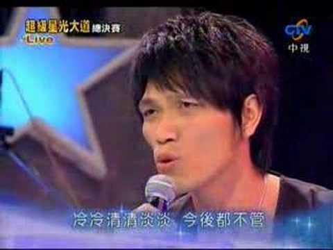 20070706 超級星光大道 蕭敬騰 楊宗緯 曹格--背叛