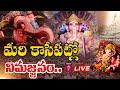 మరి కాసేపట్లో నిమజ్జనం.. | Khairatabad Ganesh Shobha Yatra LIVE - Prime9 News Exclusive