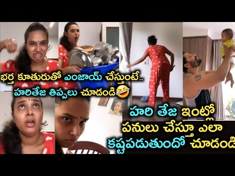 Actress Hari Teja shares Sunday moments with her followers
