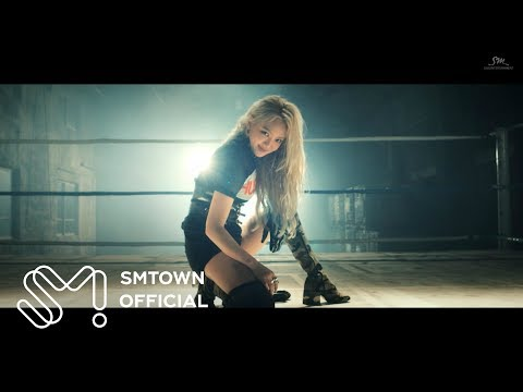HYOYEON 효연 'Wannabe (Feat. San E)' MV