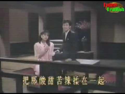 梁弘志1986電視專輯-2 林靈 - 抉擇&想你的時候