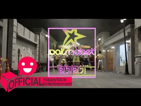 [MV] 달샤벳(Dalshabet) _ 있기 없기 (있기 ver.)