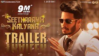 Seetharama Kalyana Official Trailer HD ||