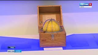 В музее имени Врубеля открылась выставка «Иртыш течет на Север»