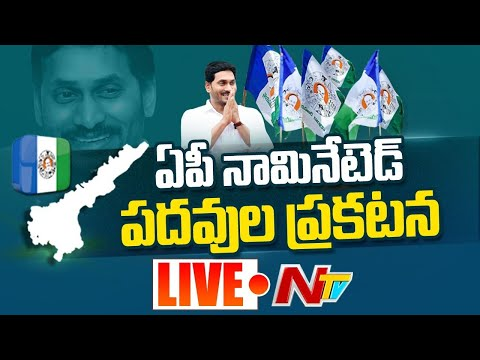 Live: YSRCP announcing names for nominated posts