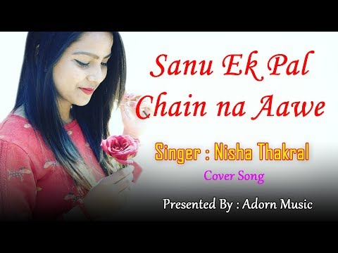 Sanu Ek Pal Chain na Aawe Unplugged without music| Sung by Nisha | Adorn Music