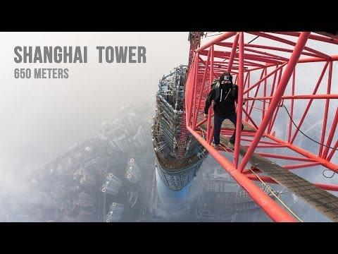 Екстремно освојување на Shanghai Tower