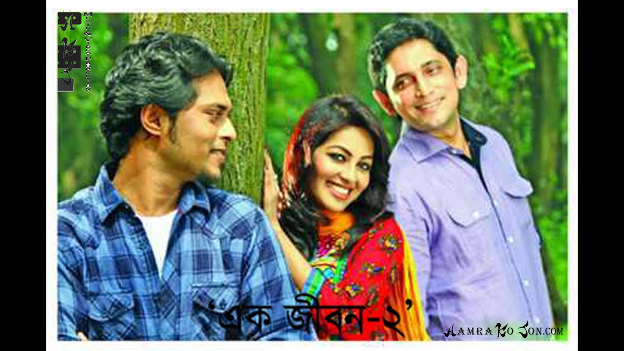 Bangla Song Hd - Magazine cover