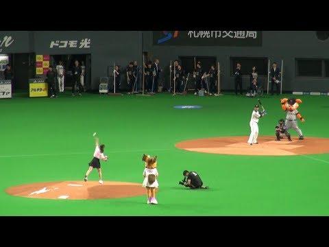 20190616 池端レイナ(LEINA)さんのファーストピッチ!打者は王柏融!