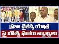 Minister Botsa Comments On Chandrababu Praja Chaitanya Yatra