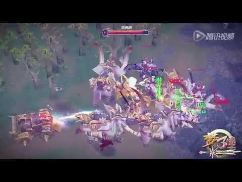 3Q Củ Hành - Giới Thiệu Phiên Bản Mới Trận Đánh Guandu