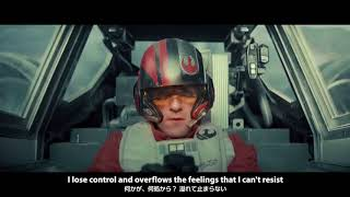 【MAD】Star Wars Episode VIII Anime Style Opening 「The Last Jedi」 ALL OFF   Refrain Boy