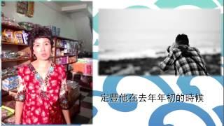 2013活動影片