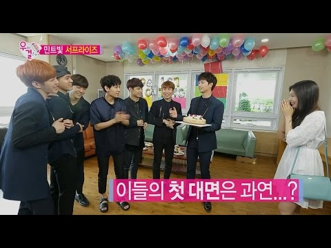 【TVPP】Sungjae(BTOB)Joy(Red Velvet)–Meeting with BTOB, 성재(BTOB)조이(Red Velvet)-비투비 만남@We Got Married