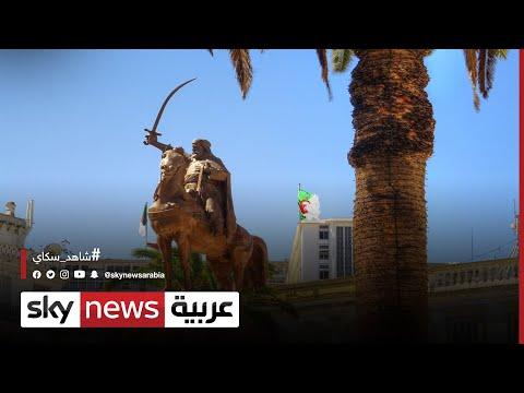 الجزائر.. أزمة اقتصادية ترهق المواطن وتتحدى البرلمان الجديد | #الاقتصاد