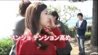 Playful Kiss BTS Jeju