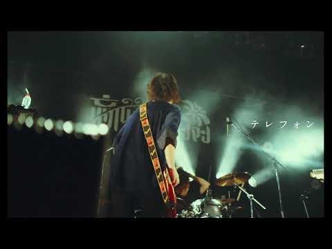 reGretGirl 3rd Mini Album『soon』 全曲trailer