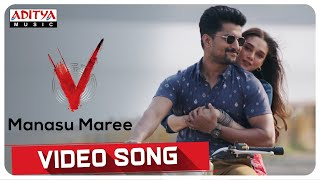 V movie: Manasu Maree video song ft. Nani, Aditi Rao Hydar..
