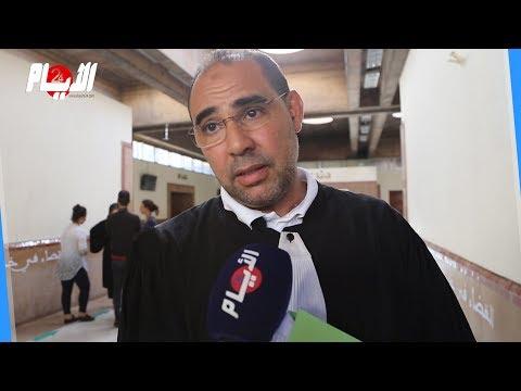 المروري: رفض السراح المؤقت لبوعشرين يشكل منعطفا جديدا