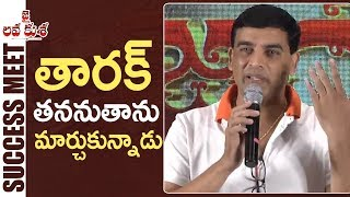 Dil Raju Superb Speech @ Jai Lava Kusa Movie Success Meet..