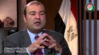 شاهد تقرير الدكتور خالد حنفي من وزير التموين من ندوة نادي سبورتنج