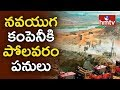 Central Govt Handed Over Polavaram Project To Navayuga Constructions