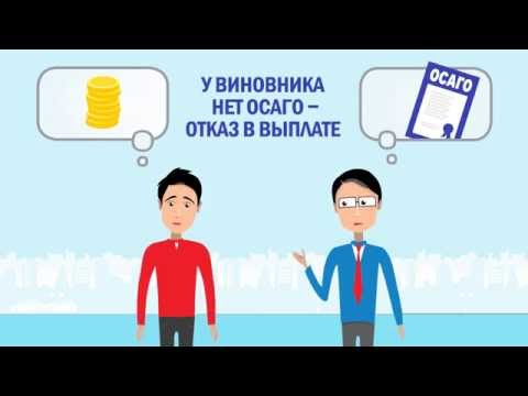 Special option from UGORIA Insurance Company