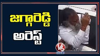 Police Arrested Congress MLA Jagga Reddy..