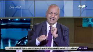 حقائق وأسرار- مصطفي بكري - 5 يوليو 2019 - الحلقة الكاملة ...