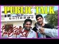 S/o Satyamurthy : Public Talk & movie rating - Allu Arjun ..