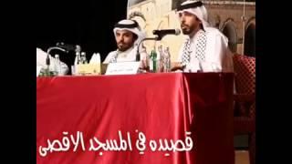 شعر عن المسجد الاقصى وعن فلسطين -