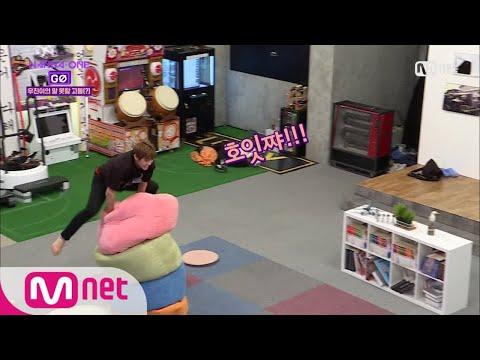 Wanna One Go [5화] ′두다다- 폴짝!′ 쇼파 뜀틀 도전기 171208 EP.10