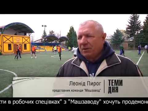 Бізнес-ліга 2013 з міні-футболу стартувала у Чернівцях