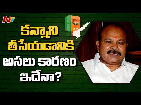 The real reasons behind change in AP BJP chief