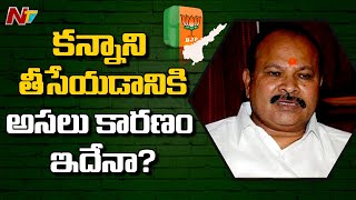 The real reasons behind change in AP BJP chief..