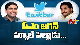 Nara Lokesh controversial tweet on YS Jagan..