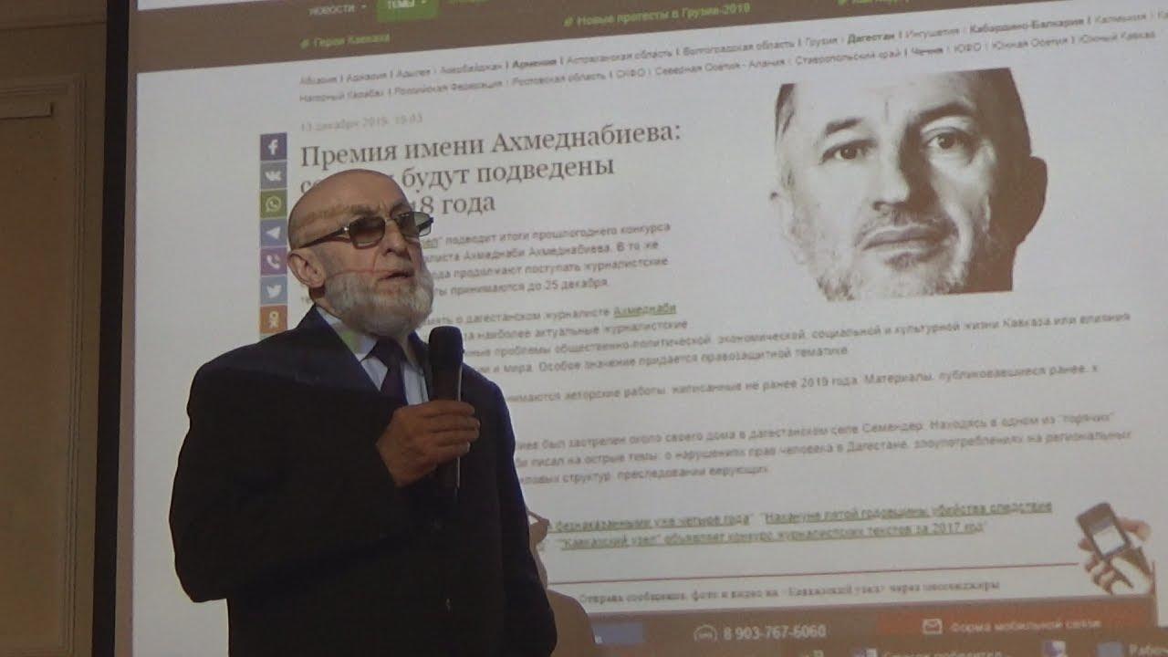Пытки на Кавказе стали главной темой конкурса Ахмеднабиева