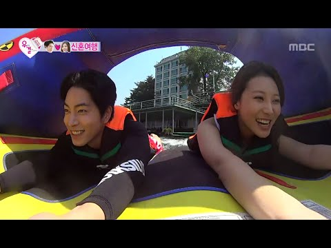 We Got Married, Jong-hyun, Yoo-ra (3) #07, 홍종현-유라(3) 20140621
