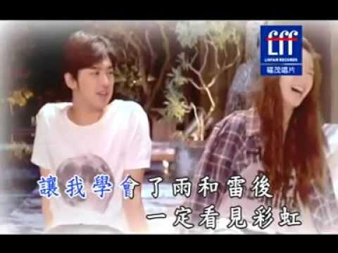 林依晨 - 翅膀 (KTV)
