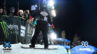 FULL BROADCAST: Men's Snowboard SuperPipe | X Games Aspen 2019