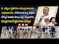 TDP Acham Naidu First Reaction On Chandrababu Arrest | Sensational Comments on CM Jagan & Police|ABN