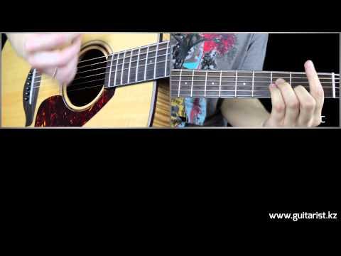 No Doubt - Don`t Speak guitar lesson (Уроки игры на гитаре Guitarist.kz)
