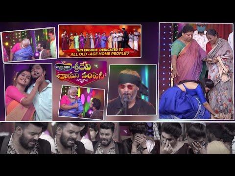 Sridevi Drama Company latest promo- Emotional skit on old aged people