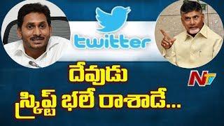 Chandrababu satirical tweet over AP Secretariat decoration..