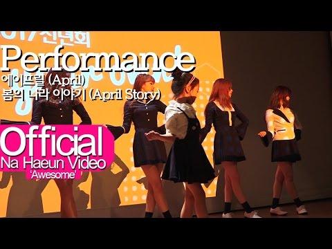 나하은 (Na Haeun) - 에이프릴 (April) - 봄의 나라 이야기 - 댄스공연 with 에이프릴
