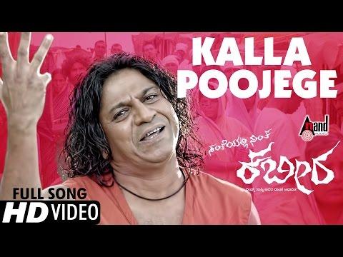 3G Kannada Movie Free Download Hd
