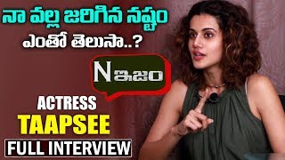 Actress Taapsee Pannu Exclusive Interview
