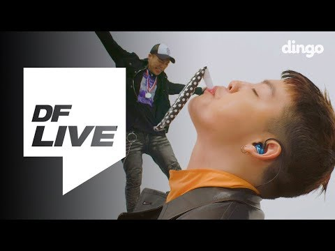 NO:EL(노엘) - Celebration (Prod. By Minit) (Feat. Jhnovr(존오버)) [DFLIVE]