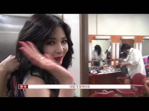 HYUNA - '빨개요 (RED)' (BTS: Promotion)
